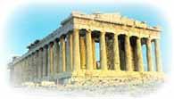 Grčka mitologija - Page 7 Athen